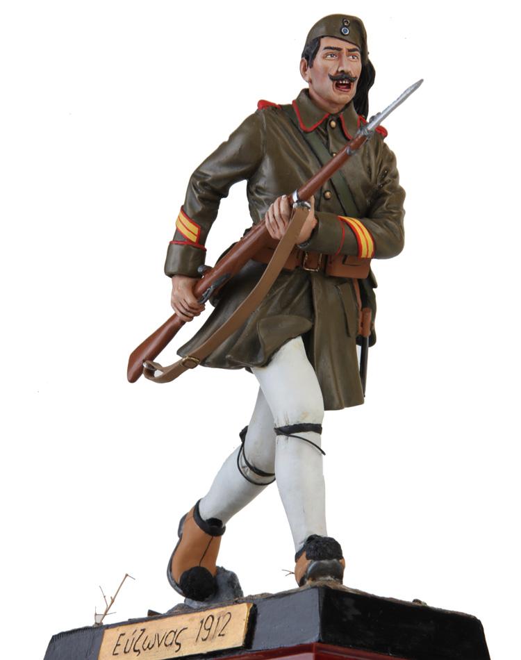 Evzone 1912